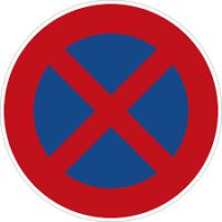 """Verkehrszeichen """"Halteverbot"""""""