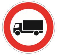 """Verkehrszeichen """"Verbot für LKW"""""""